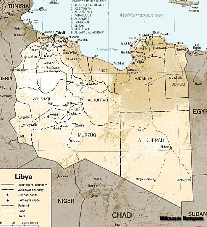 Про «звільнену» Лівію