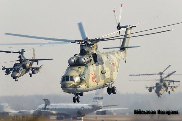 ВПС Россії подвоїть парк Мі-26