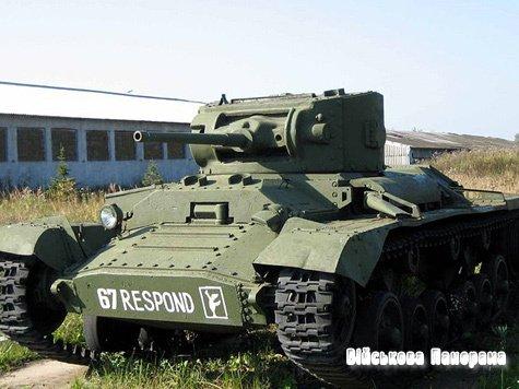 З московського двору потягли запчастини до танку