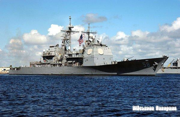До Севастополя прокрався американський крейсер
