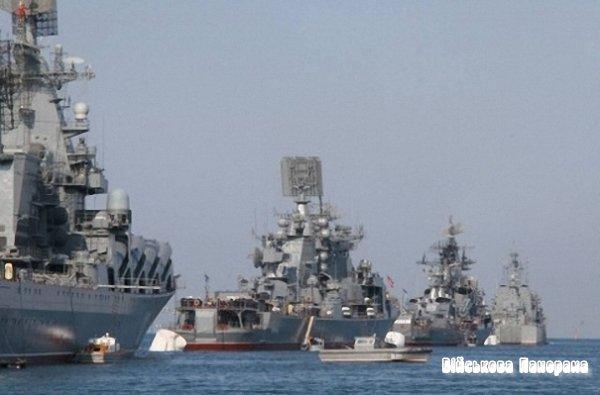 Україна дозволить Росії модернізувати Чорноморський флот
