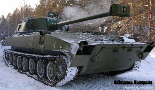 САГ 2С34 «Хоста» модернізована САУ 2С1 «Гвоздика»