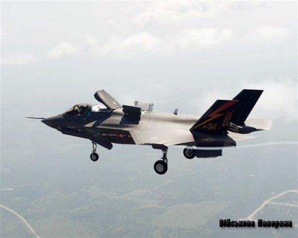 Винищувач «F-35B». Те, про що журналісти не здогадуються