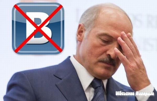 Інтернет-революція в Білорусії скасовується
