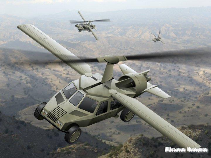 Нова фаза розробки літаючих броньовиків
