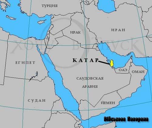 Катар претендує на місце регіонального лідера