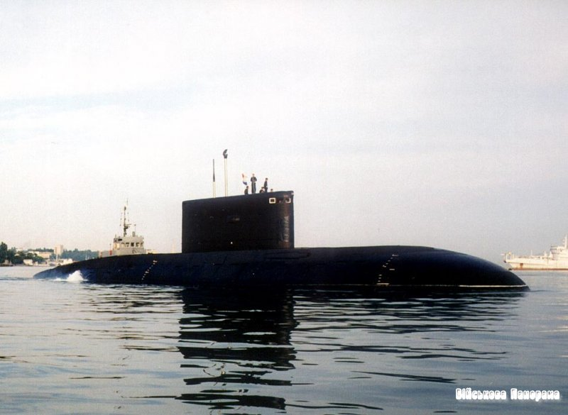 Підводні човни Чорноморського флоту