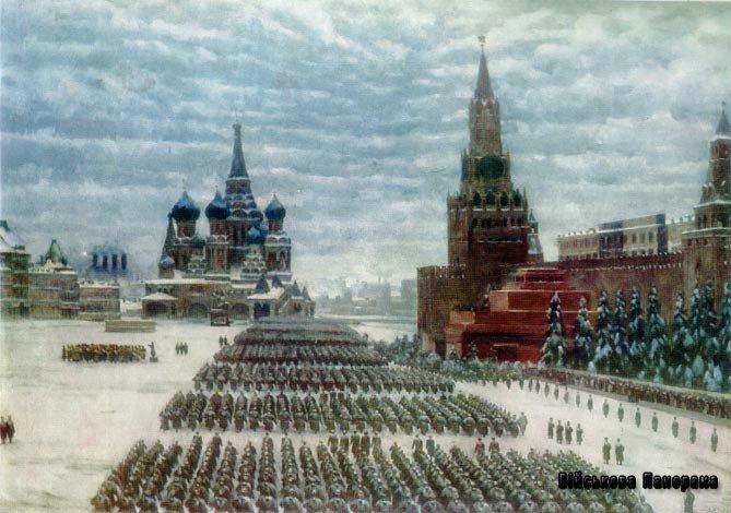 У Росії згадували героїв 1941 року