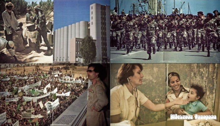 Джамахірія в фотографіях початку 80-х років