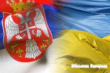 Оборонна співпраця між Україною та Сербією