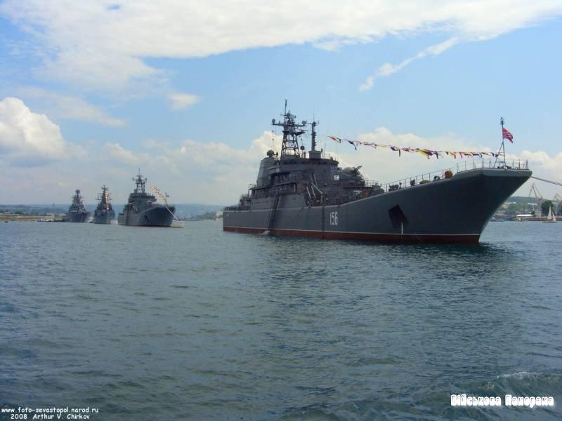 Чорноморський флот Росії не пройшов перевірку Міністерства оборони