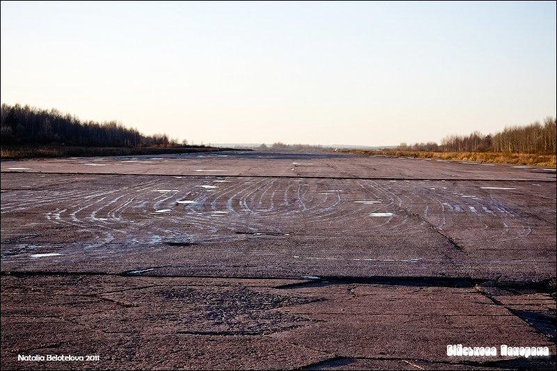 Авіаремонтний завод 419 під Петербургом