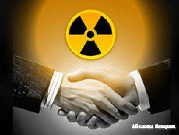 У Румунії викрадені 73 кг уранової руди