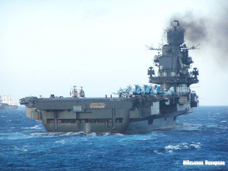 У Сирію йдуть російські кораблі