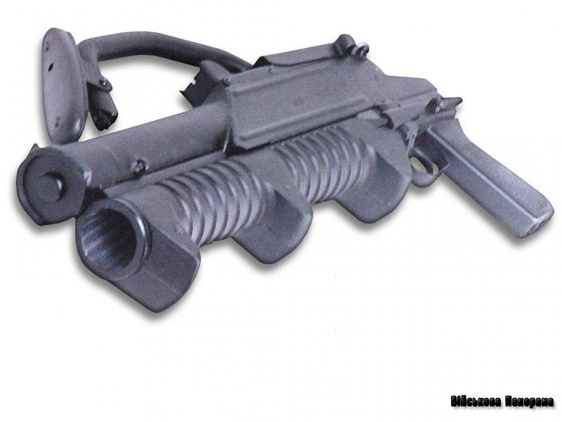 ГМ-94 — тульський ручний магазинний гранатомет