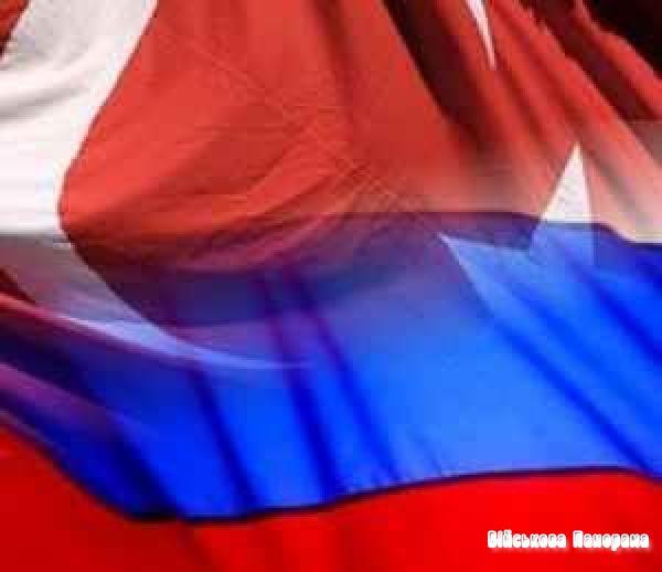 Перспективи російсько-турецьких відносин