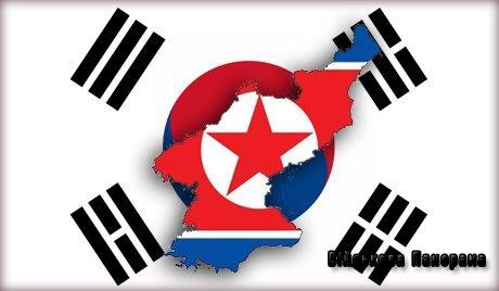 Сусідам не потрібна єдина Корея