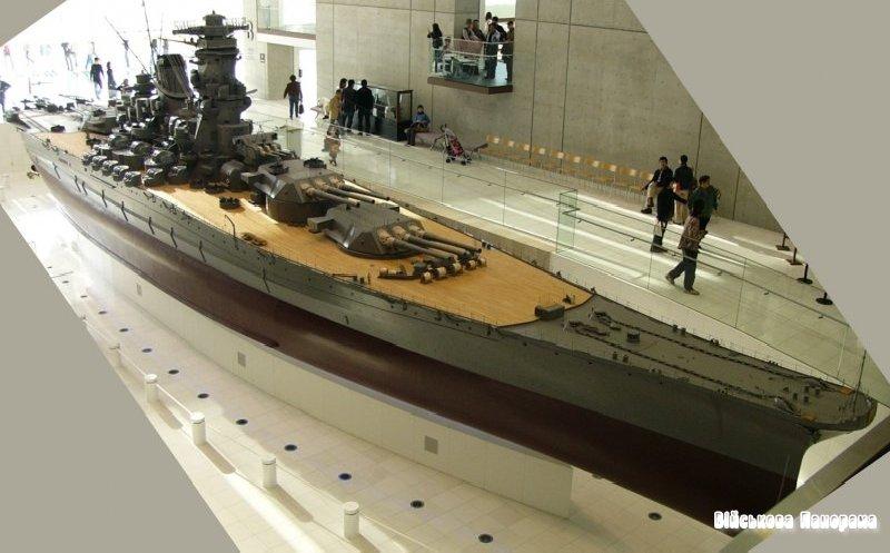 Ямато — музей в Курі, найбільша модель корабля у світі