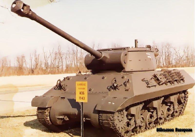 Американські ПТ-САУ часів війни (частина 3) – «М36 Slugger»