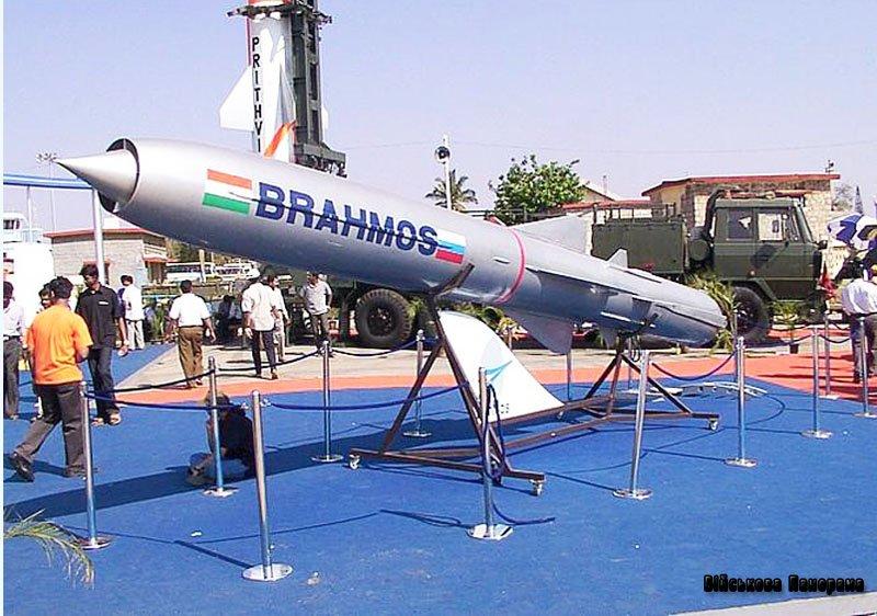 Індія випробувала надзвукову ракету «БраМос»
