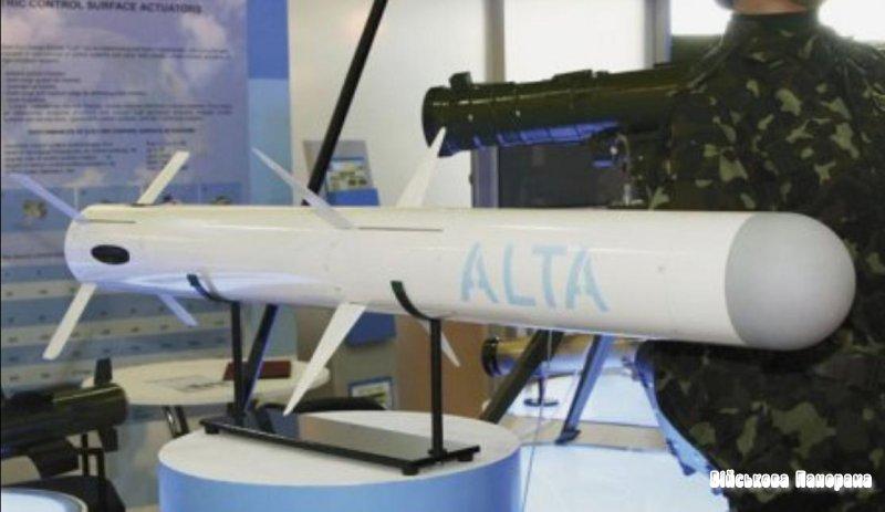 Україна презентувала свою першу ракету класу «земля-повітря»