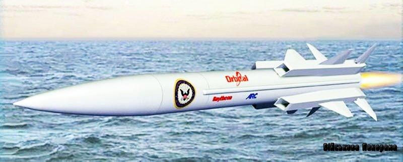 Ракета-мішень «GQM-163 Coyote» — американський успіх чи російський промах?
