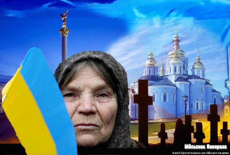 Сумні демографічні підсумки української «євроінтеграції»