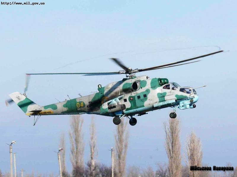 Вертоліт вогневої підтримки з'явився на озброєнні ЗСУ