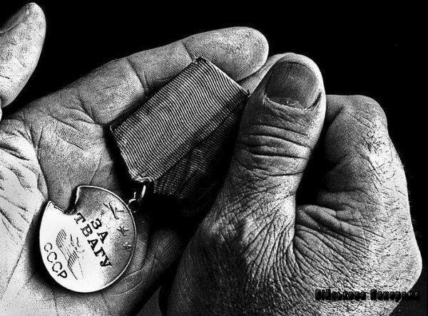 Ніхто не забутий, ніщо не забуте … 22 червня — День пам'яті і скорботи