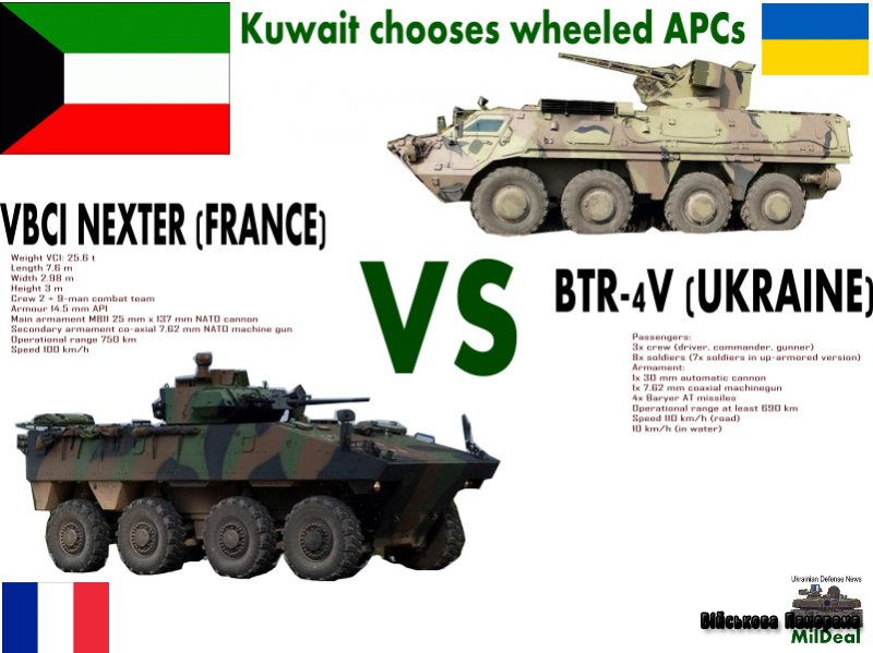 Конкурент БТР-4В в Кувейті французький VBCI Nexter
