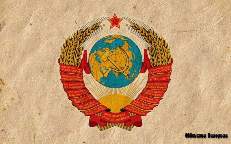 Точка неповернення: перетворення на сировинний придаток Заходу і початок кінця СРСР