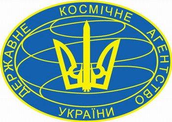 ДКА України відвідала делегація Мексиканського космічного агентства