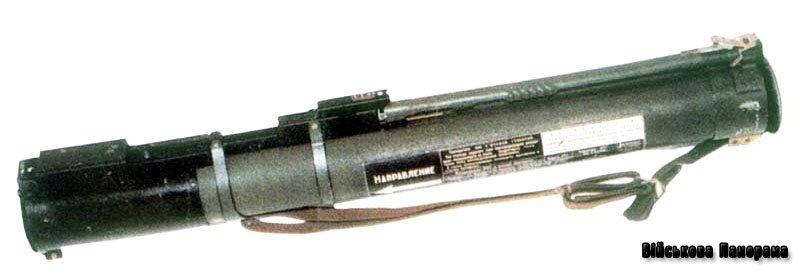 Ручний протитанковий гранатомет РПГ-22 «Нетто»