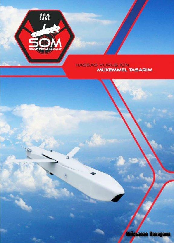 Турецький дебют: нова крилата ракета SOM