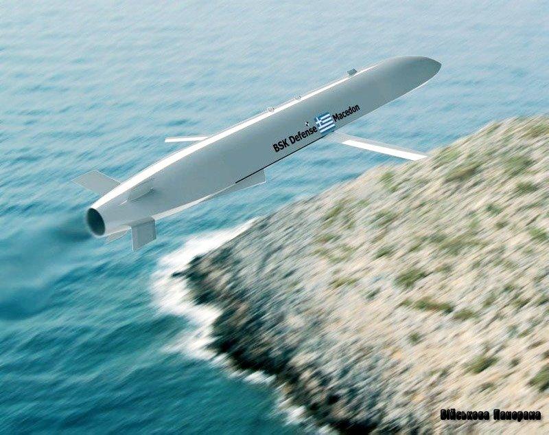 Грецька відповідь Туреччині: крилата ракета HSC-1 «MAKEDON» — перша власна розробка
