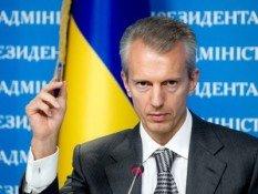 Хорошковський про виплату у справі ЄЕСУ: У бюджеті немає жодної зайвої копійки