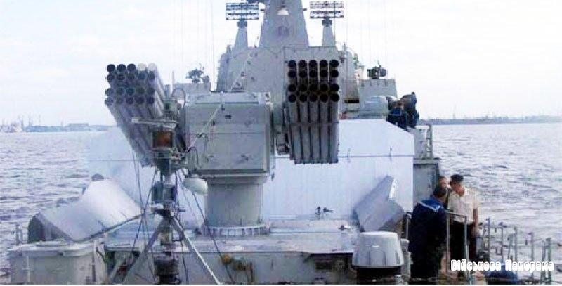 Корабельна 122-міліметрова система залпового вогню А-215 Град-М