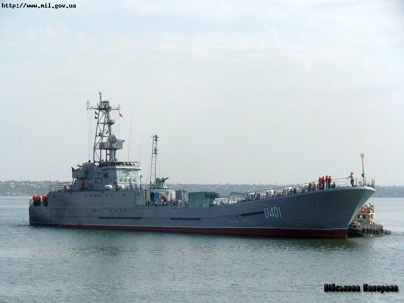 """Десантний корабель """"Кіровоград"""" став на ремонт у Миколаєві"""