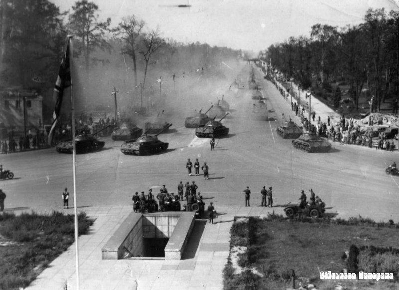 7 вересня 1945 в Берліні відбувся парад союзницьких військ антигітлерівської коаліції