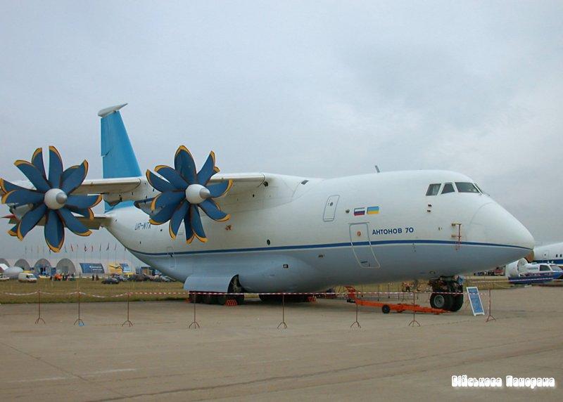 Фінансування від МО РФ та України дає змогу почати випробування літака Ан-70 після його модернізації