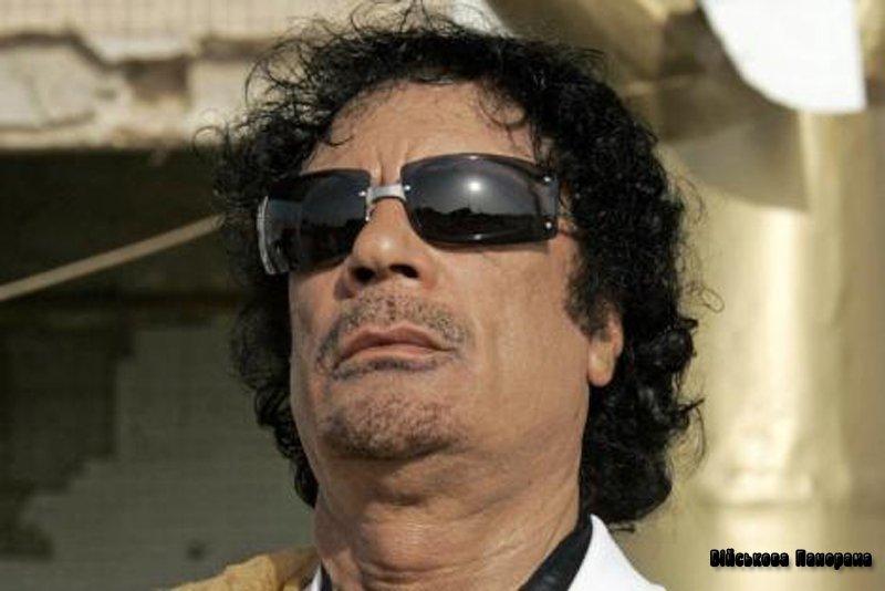 ЗМІ з'ясували, хто зрадив і «замовив» Муаммара Каддафі