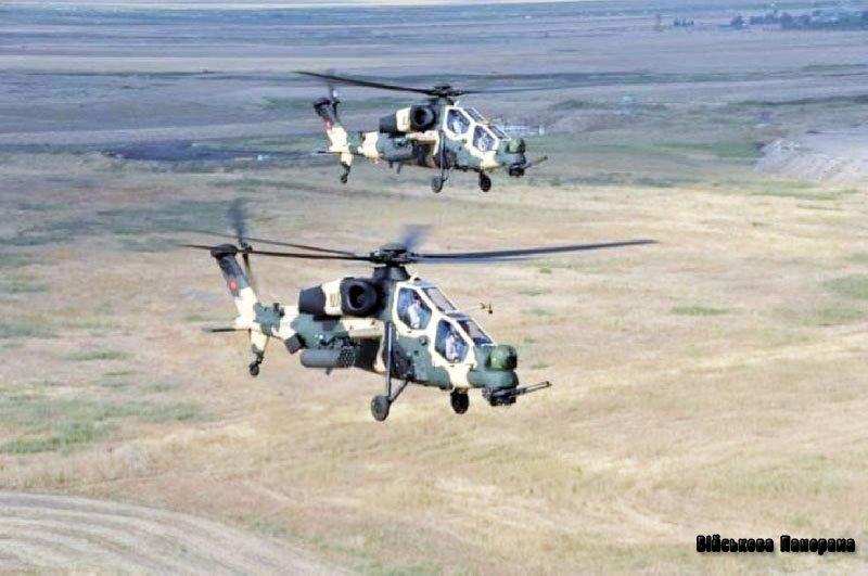 Вертоліт бойової підтримки Т-129А для турецьких збройних сил