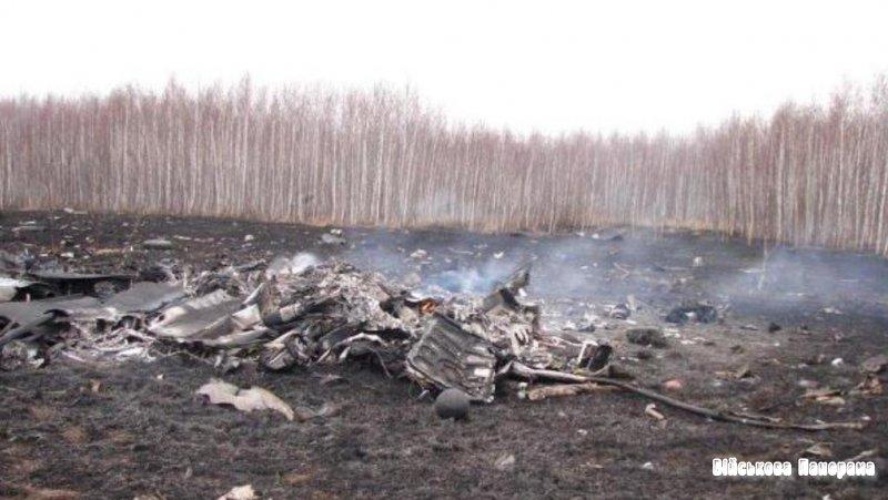 Су-24 в Челябінській області розбився через зрив носового обтічника
