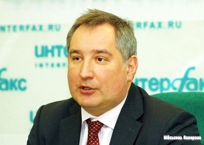 Рогозін: «На держоборонзамовлення направлять 7 трлн. рублів»