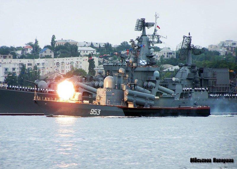 Військово-морський флот Росії готується до великих навчань