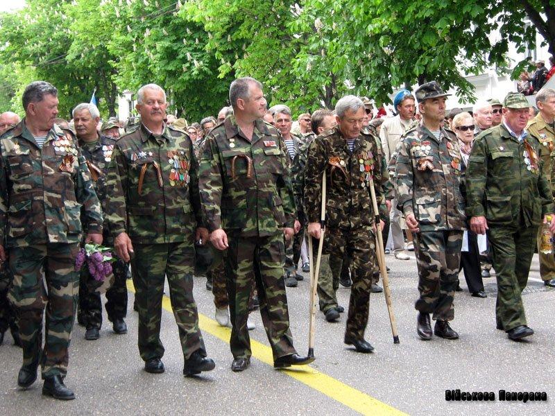 У Криму учасники бойових дій в Афганістані будуть щомісячно отримувати матеріальну допомогу