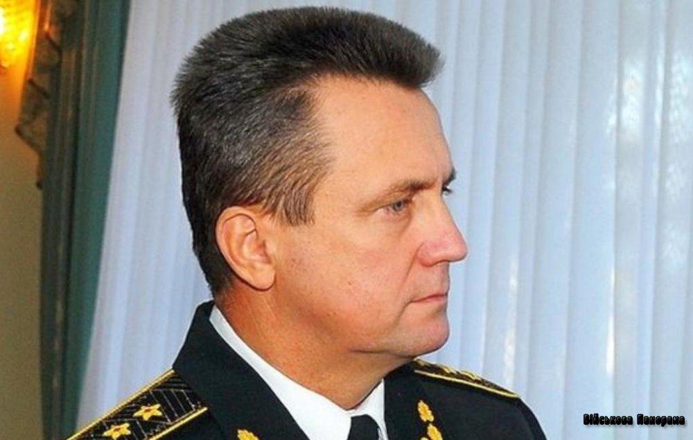 Кабаненко розказав про створення благодійного фонду для допомоги військовослужбовцям