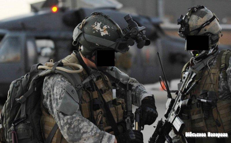 Delta Force — найдієвіший підрозділ армії США