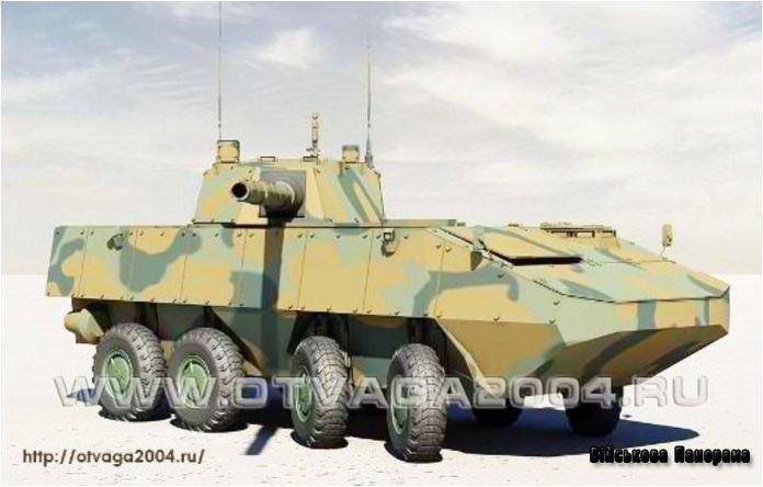 На базі БТРа «Бумеранг», можливо, з'явиться «колісний танк»
