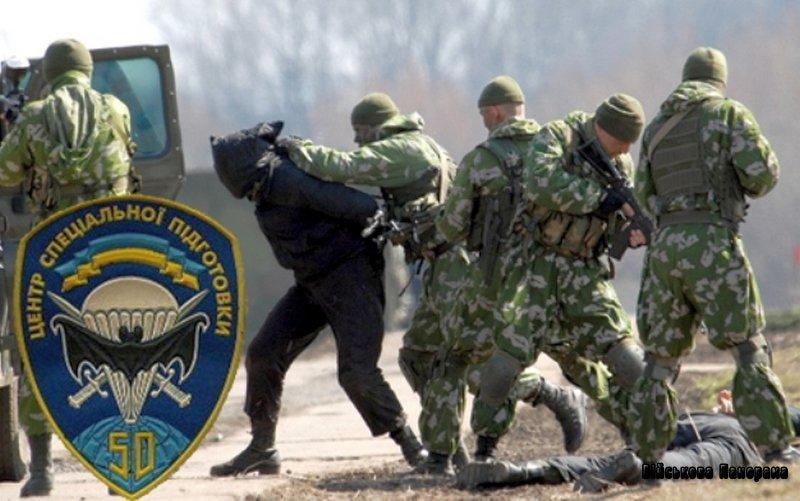 На Кіровоградщині відбувся випуск спецназівців